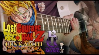 Dragon Ball Z Budokai Tenkaichi 2 - Lost Courage Guitar Cover 94Stones ft. Ray Casarez