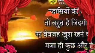 Amit nishad mudaha(3)