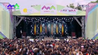 Kristian Kostov - You Got Me Girl HD (Moscow 20. 05. 2017)