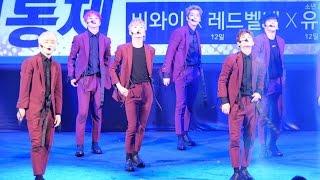 170512 소년24 유닛블랙 (Boys24 Unit Black) 뺏겠어 (Steal Your Heart) 마산대 축제 공연 직캠
