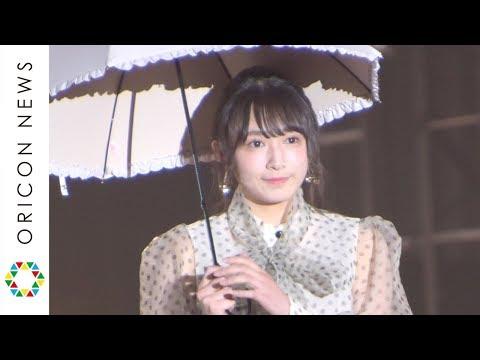 欅坂46・渡辺梨加、清楚なレースの衣装で登場でもはやお人形さん 土生瑞穂もスタイリッシュな衣装でラ...