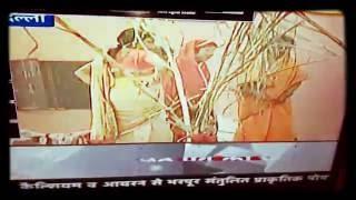 Chhath Puja Mumbai mithlanchal Maithili move