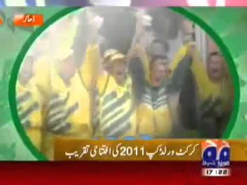 ICC worldcup 2011 opening ceremony at Dhaka,Bangladesh on  Geo news.mp4