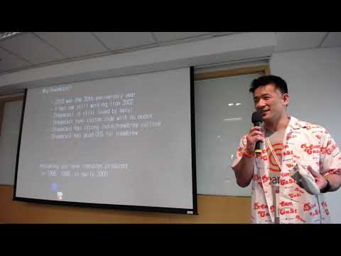 Developing Dreamcast games with mruby