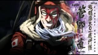 Drifters OVA - OST cut