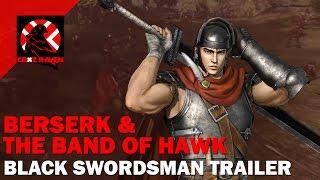 BERSERK AND THE BAND OF THE HAWK - Guts Black Swordsman Gameplay Trailer