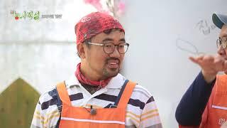 [新농사직설 31회] 프라이팬팝콘 다시보기