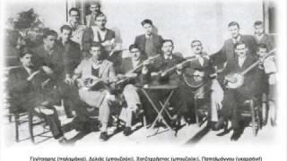 moshonas odysseas prin to harama (original) rebetika ΠΡΙΝ ΤΟ ΧΑΡΑΜΑ