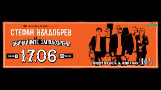 Стефан Вълдобрев и Обичайните заподозрени – По-полека
