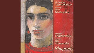 A Grieved Virgin Mary (Mia Pikrameni Panagia) (Theodorakis)