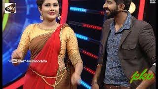 TV Anchor Alina Padikkal  Hot width=