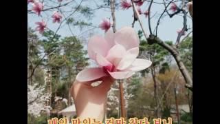 차오루x키썸x예린(Cao Lu, Kisum, Yerin)_'왜 또 봄이야'(Spring again)(노래방 ver.)