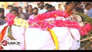 Sai Prashanth Passed Away