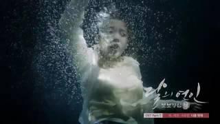 For You (Moon lovers Scarlet Heart Ryo OST) Chen EXO M, Baek Hyun EXO K, XiuMin EXO M