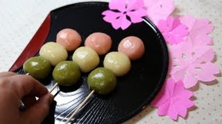 "How to make ""DANGO"" Japanese sweet dumplings 花見の三色だんごの作り方"