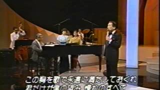 Fly me to the moon 尾崎紀世彦 UPG‐0078