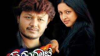 Hudugata 2007 Kannada Comedy Movie | Ganesh, Rekha Vedavyas, Avinash, Komal Kumar width=