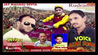 Jaunsar latest song Pufiye chondo || Singer Sunny Dayal & Akash Akki width=