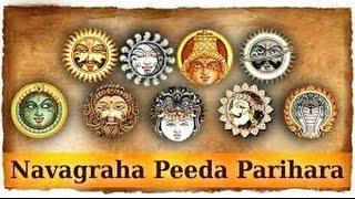 navagraha peeda hara stotram chant every day width=
