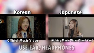 TWICE - 'Like OOH AHH' SONG COMPARISON (Korean and Japanese)