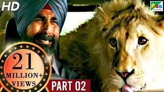 Singh Is Bliing (2015) | Akshay Kumar, Amy Jackson, Lara Dutta | Hindi Movie Part 2 of 10 | HD 1080p