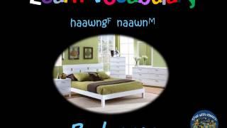 Thai Vocabulary:  22 Bedroom
