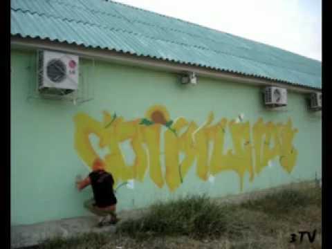 Dirty Money prod – Part 21 –  Odessa travel (Ukraine Graffiti)