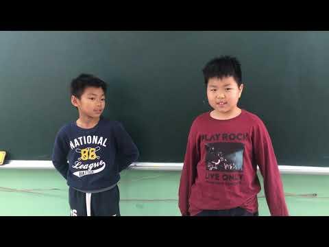 310_U2 Is it big? RT1 - YouTube