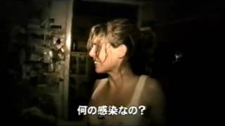 REC/レック 予告編