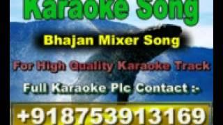 Jai Radha Madhav Jai Kunj Bihari Karaoke Bhajan {Jagjit Singh}