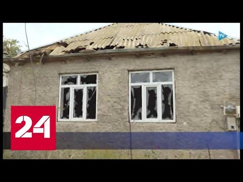 Бои в зоне карабахского конфликта продолжаются: потери есть с обеих сторон