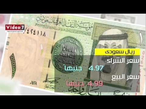 بالفيديو..أسعار العملات اليوم الثلاثاء 24-1-2017 واستقرار الدولار