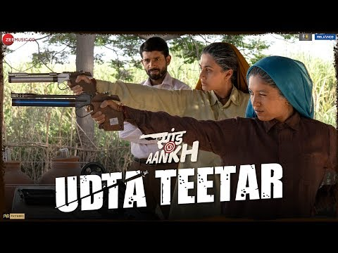 Udta Teetar (Saand Ki Aankh) Song Lyrics