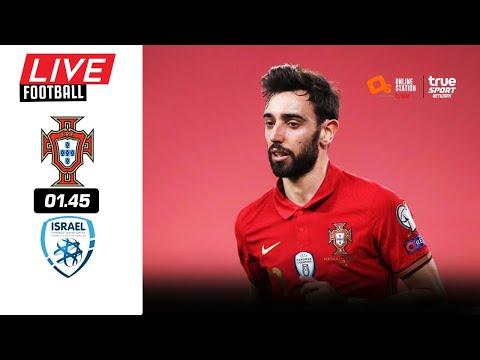 🔴 LIVE FOOTBALL : โปรตุเกส 4-0 อิสราเอล กระชับมิตรทีมชาติพากย์ไทย 9-6-64