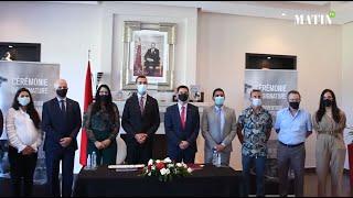 L'ONG TIBU Maroc et la Société Royale d'Encouragement du Cheval s'allient