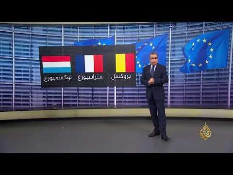 آلية انتخاب أعضاء البرلمان الأوروبي