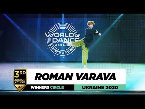 Roman Varava | 3rd Place Jr | Winners Circle | World of Dance Ukraine 2020 | #WODUA20
