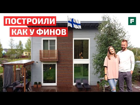 СТИЛЬНЫЙ скандинавский КАРКАСНИК вместо студии за 5.8 миллионов // FORUMHOUSE
