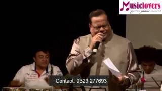 Tum Aa Gaye Ho Noor Aa Gaya Hai by Yatin Kumar and Nileema Gokhaley