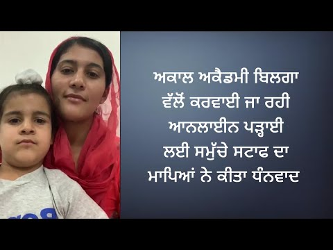 Parents are Thankful to whole Staff and teachers of Akal Academy Bilga