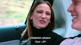 Sezen Aksu - Aşktan Ne Haber - مترجمة للعربية