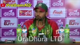 Nasir Hossain Funny Video about His Girlfriend | Bangladeshi Cricketer Funny Video width=