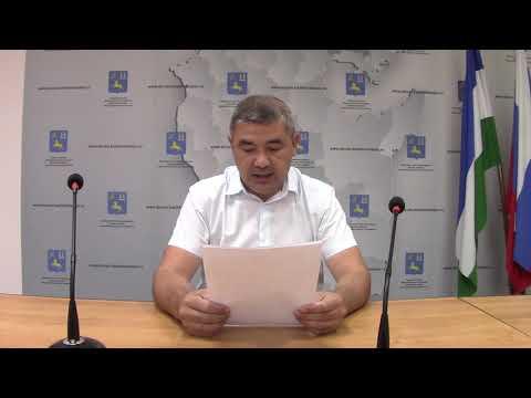 Брифинг по вопросам обеспечения нераспространения коронавирусной инфекции 15.07.2021