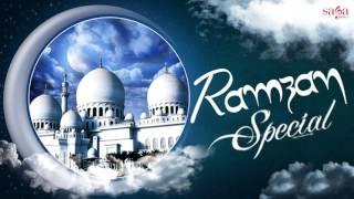 Ramzan Naat 2018 New   Ramzan Special Naats   Islamic Naat   Ramzan Ka Mahina   Naats 2018 width=