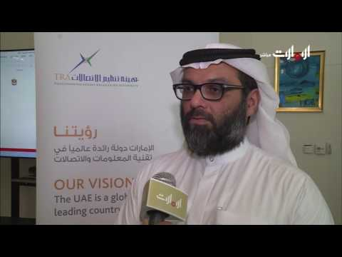 الإمارات تتصدر مؤشر الخدمات الإلكترونية والذكية خليجياً وعربياً - روح الاتحاد