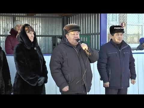 Открытие хоккейной коробки в с. Шафраново