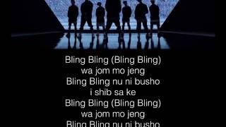 IKON-Bling Bling (easy lyrics)