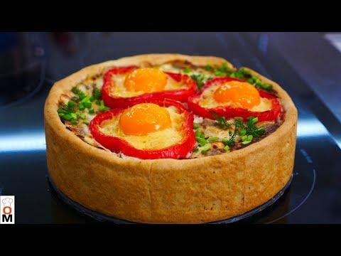 Закусочный Мясной Пирог | Очень Красиво и Просто