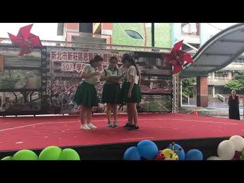 思賢第38屆畢業生表演2019/6/13 - YouTube