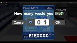 Buying And Using Mega Charizard X in Pbb
